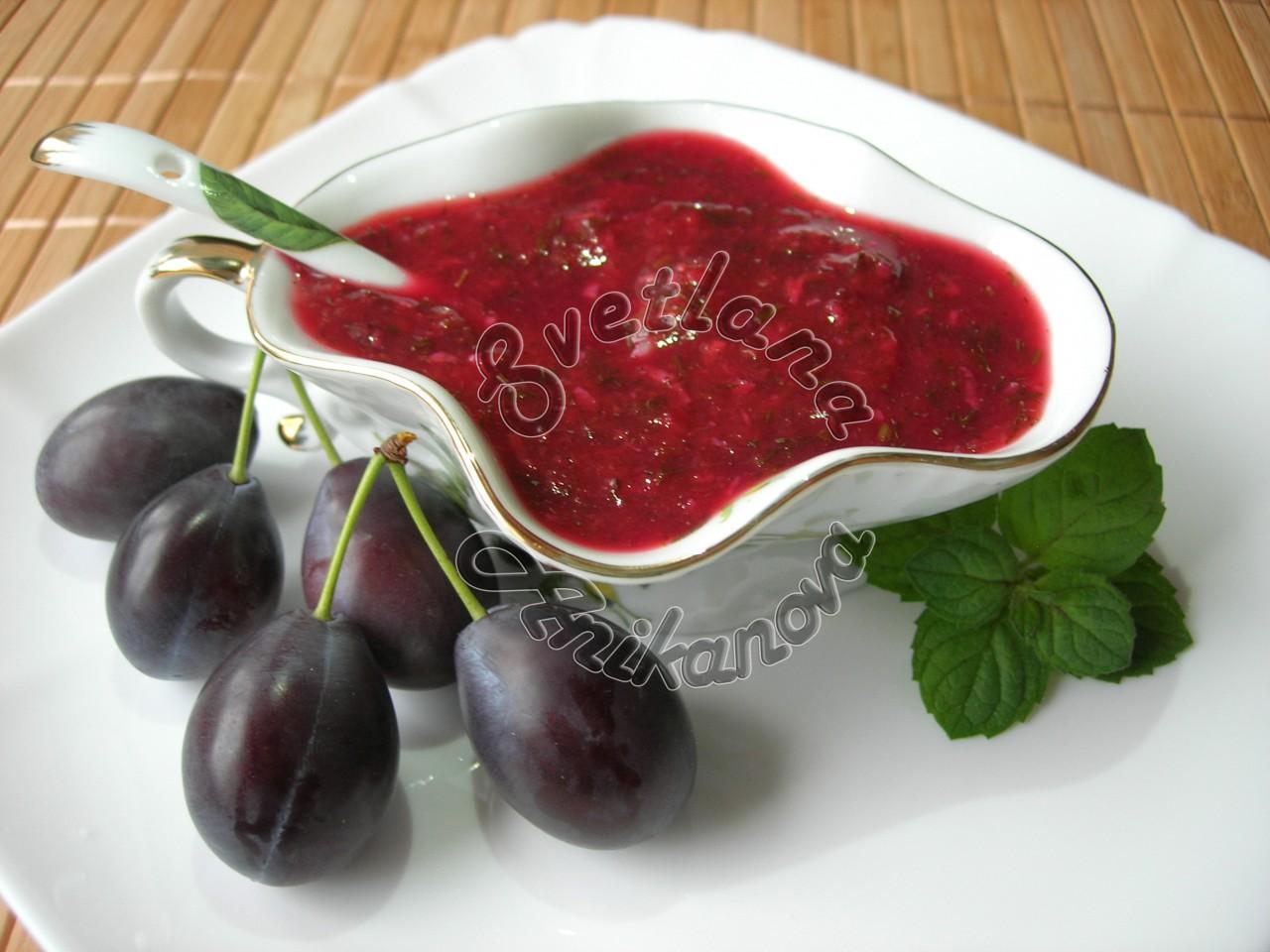 Соус ТКЕМАЛИ по моему Домашнему Рецепту очень Вкусный и Ароматный