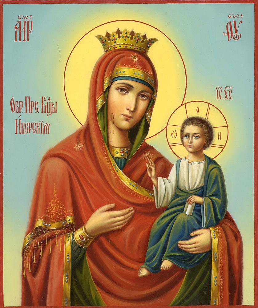 3 мая. - праздник Иверской иконы Пресвятой Богородицы