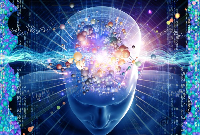 Человеческий мозг – уникальн…