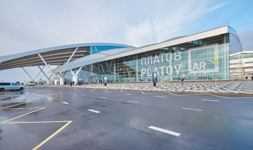 Аэропорты в России получат новые названия: финал голосования