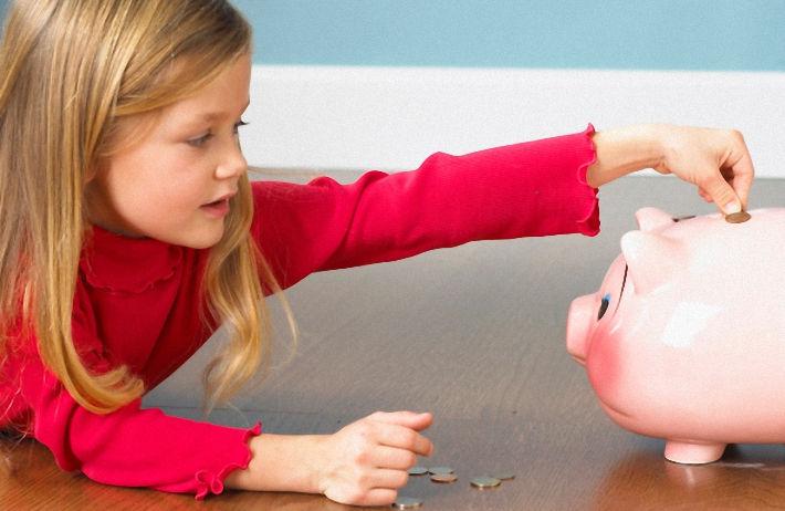 Дети и карманные деньги