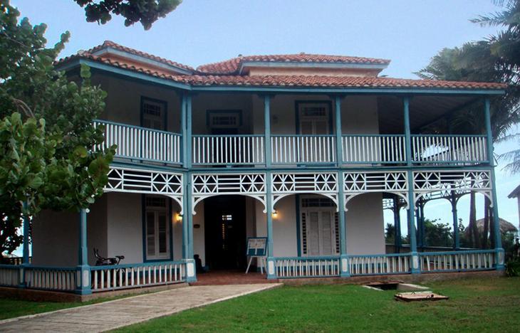 Музей Варадеро