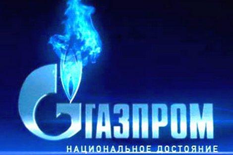 Затянуть потуже пояса: Газпром снизил в 2017 году вознаграждение правлению и совету директоров