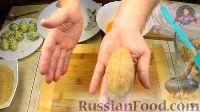 """Фото приготовления рецепта: Котлеты """"Птичье молоко"""" - шаг №11"""