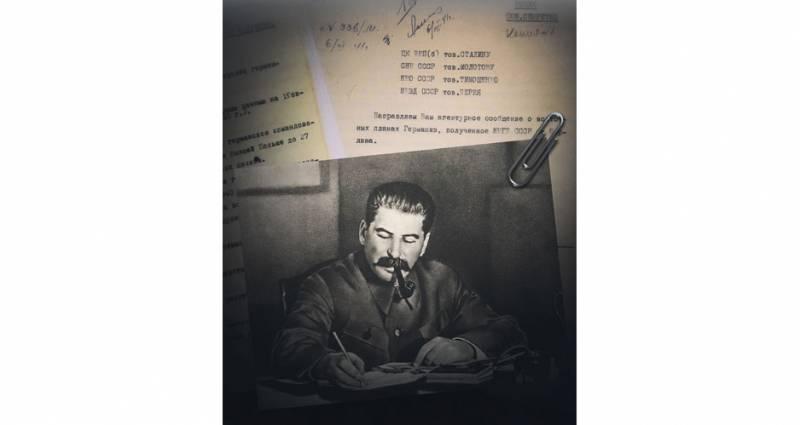 Мценская инициатива Сталина