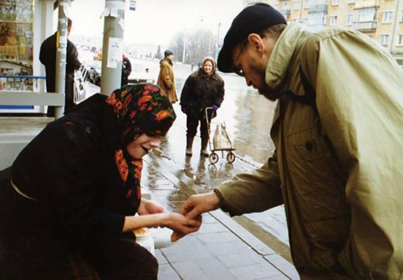 «Товар сопутствующего спроса»: отношение к благотворительности в России