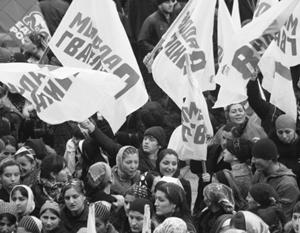 «Молодая гвардия «Единой России» создаст «группы быстрого реагирования» на уличные акции