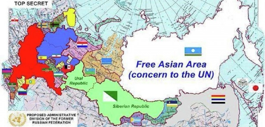 Предлагаемое административное деление бывшей Российской Федерации