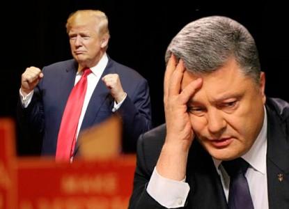 Попытки Киева найти союзников в окружении Трампа потерпели неудачу