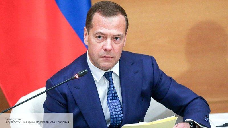 Дмитрий Медведев объяснил, п…
