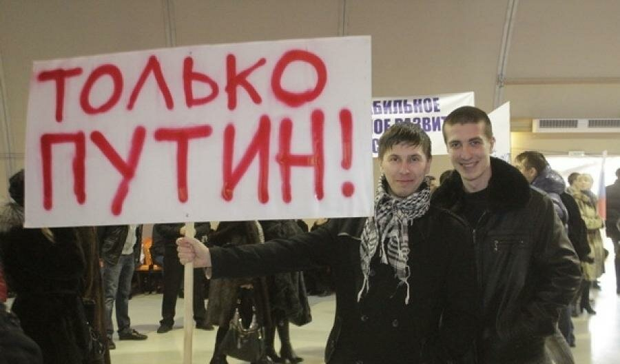 Я украинец и я за Путина