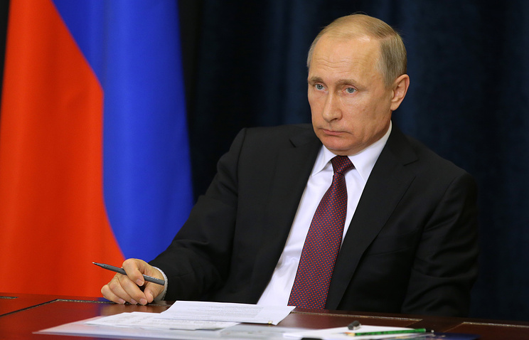 Путин подписал закон о перев…