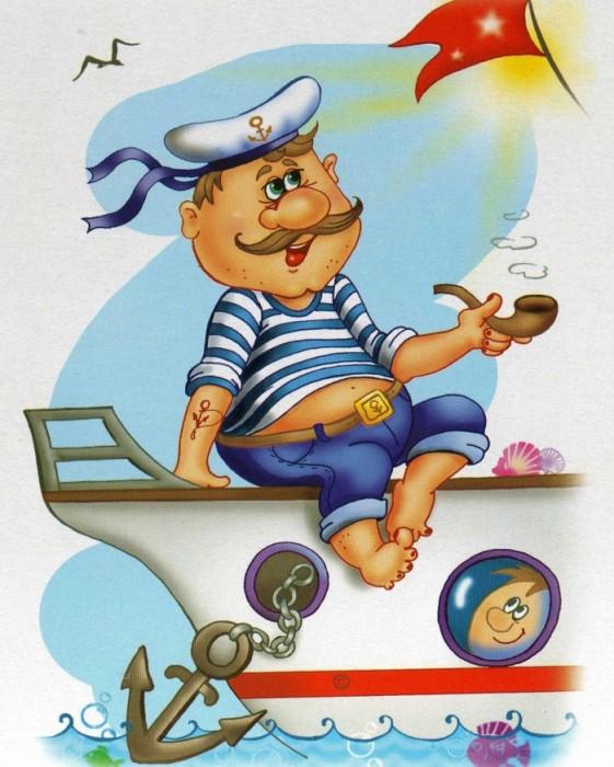 Рассказ моряка