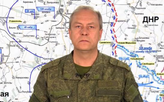 Басурин назвал точную дату украинского наступления под Мариуполем
