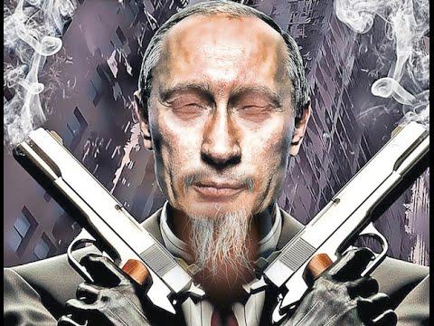 Секта свидетелей западного лидерства
