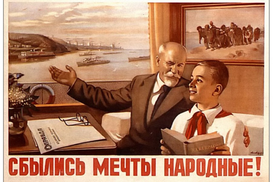 Куда сбежали потомки советских правителей?