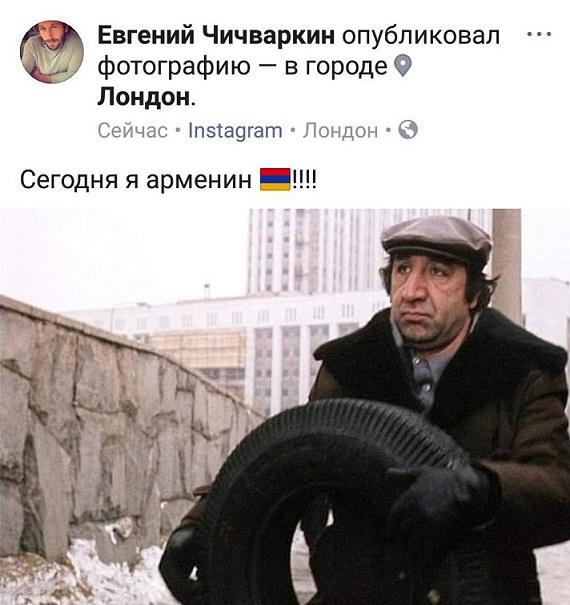 Еду в Ереван. Лев Щаранский.
