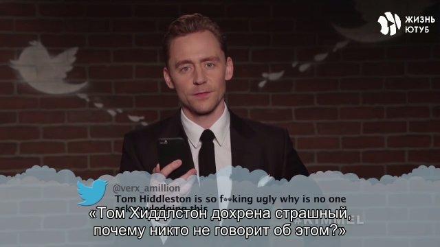 """Актеры """"Мстителей"""" читают гневные твиты о себе"""