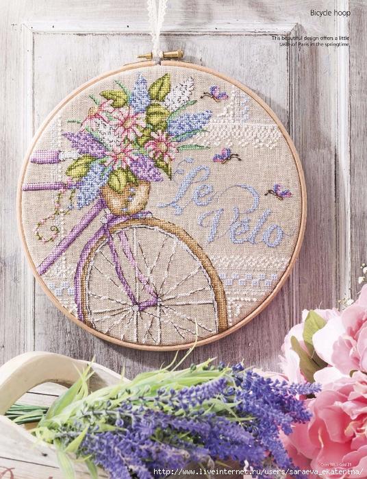 Любительницам вышивать цветы — схемы для вышивки крестом «Цветы на велосипеде»