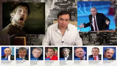 Ошибка, стоившая Грудинину, поста Президента России!!! Узнайте первым!!!
