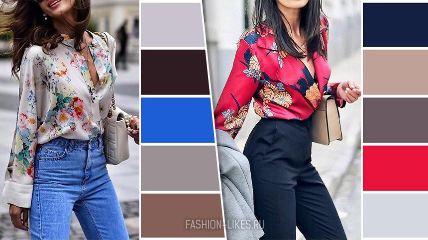 6 идеальных цветовых сочетаний в одежде для весны