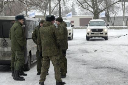 В Донецке сообщили о гибели более 10 украинских силовиков