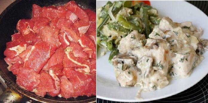 Невероятно вкусное мясо под …