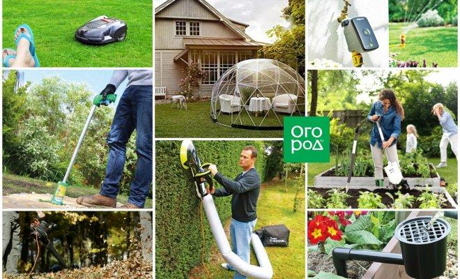 : Садовые изобретения