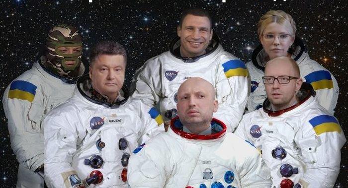 Украина собралась пройти Азовское море через космос