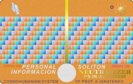 Нейтрализатор PSY-IT 100% Защита от Всех Видов Негативных Излучений