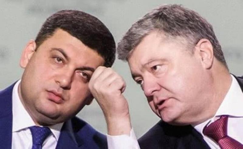 """На Украине совсем """"весело"""": …"""