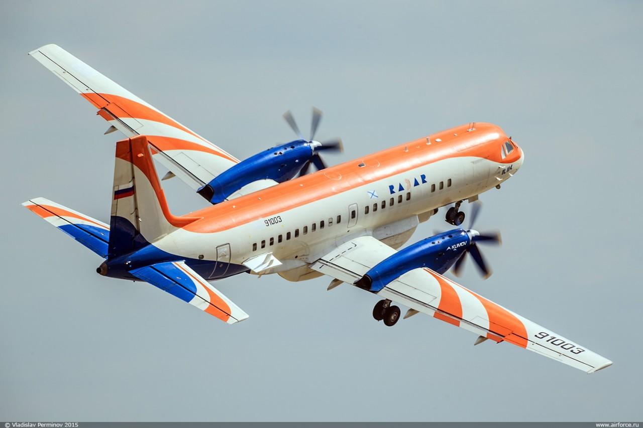 ОАК и индийская HAL проведут переговоры по локализации производства Ил-114