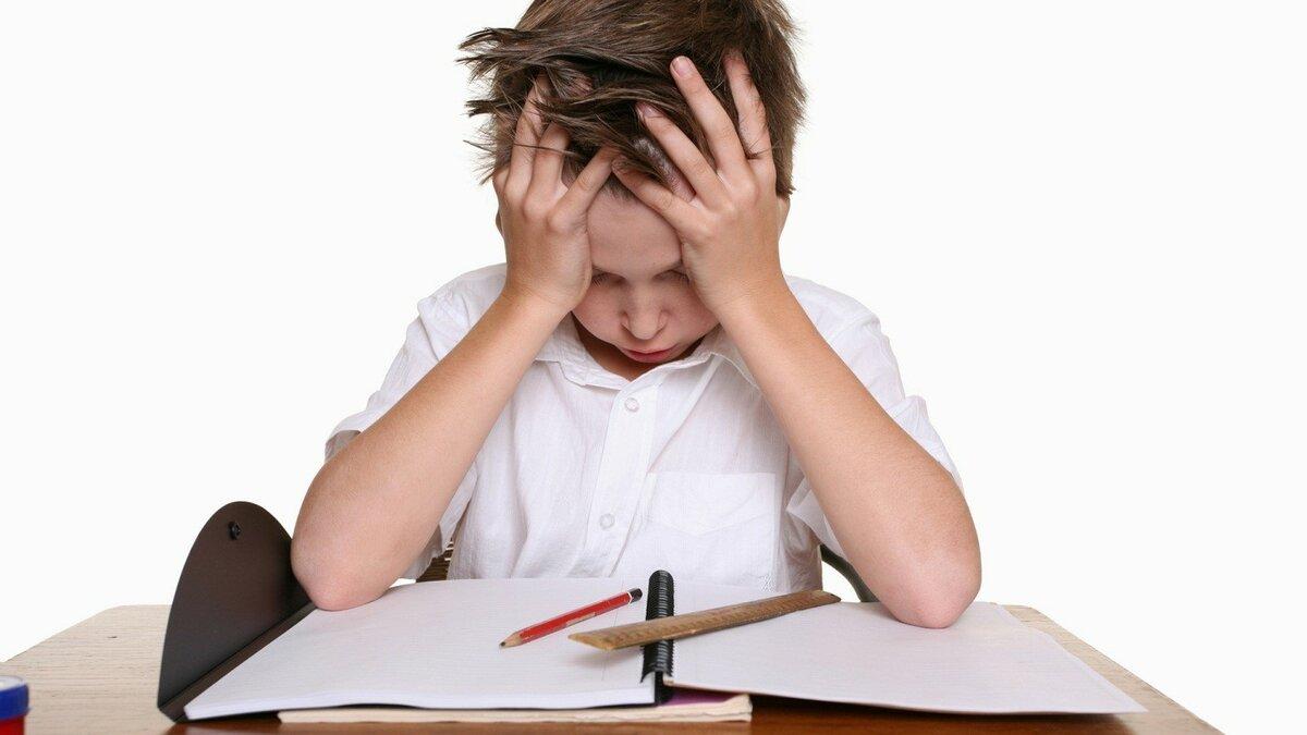 Как помочь ребёнку учиться