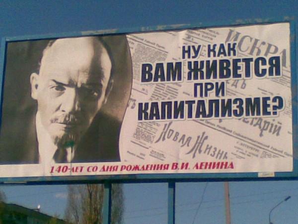 СССР ничтожен в глазах демократов потому, что победил, убив людей меньше, чем фашисты