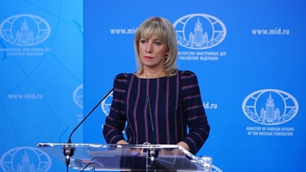 Будут вам мотивы и возможности: Захарова заинтриговала ответом британскому постпреду при ОЗХО