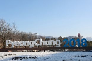 Во время открытия Игр в Пхенчане не будет мороза