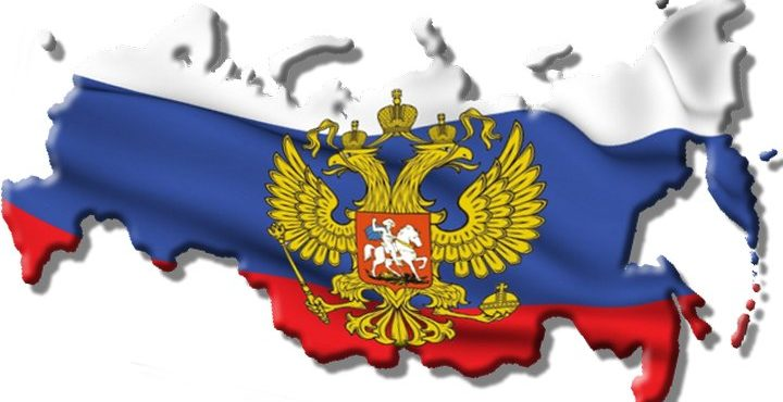Интересные факты о России, о которых вы не знаете