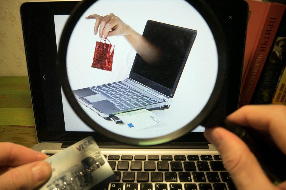 Как распознать мошеннические…