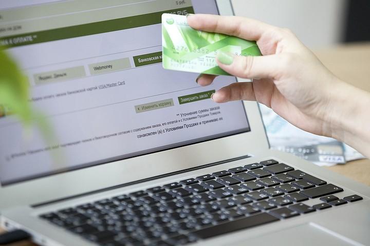 Онлайн-магазины начнут проводить оплату покупок по номеру телефона