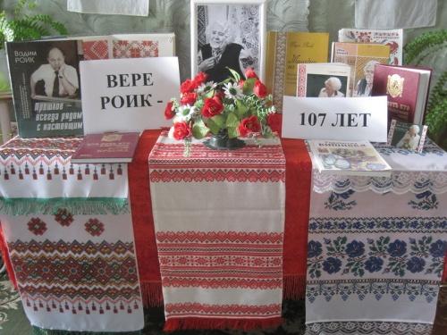 В Ялте отметили 107 лет со д…