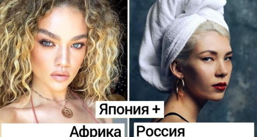 13 людей необычайной красоты…