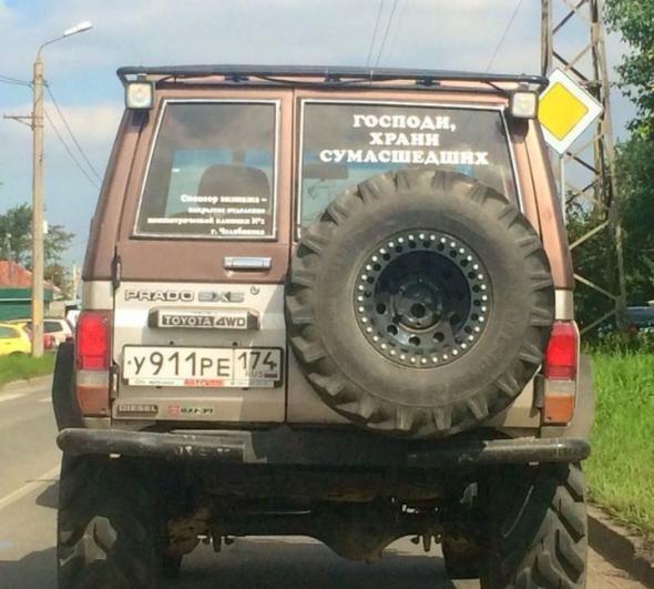 На дорогах Челябинска