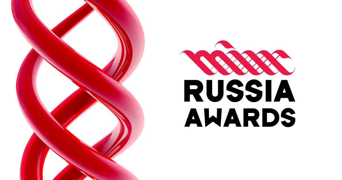 MIXX Russia Awards 2019: прием работ в самом разгаре