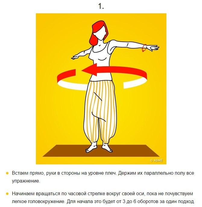 Тибетские упражнения для проработки мышц