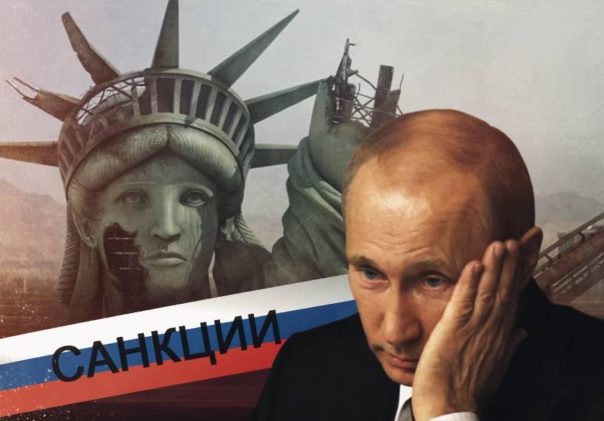 США не рассчитали силы: русс…