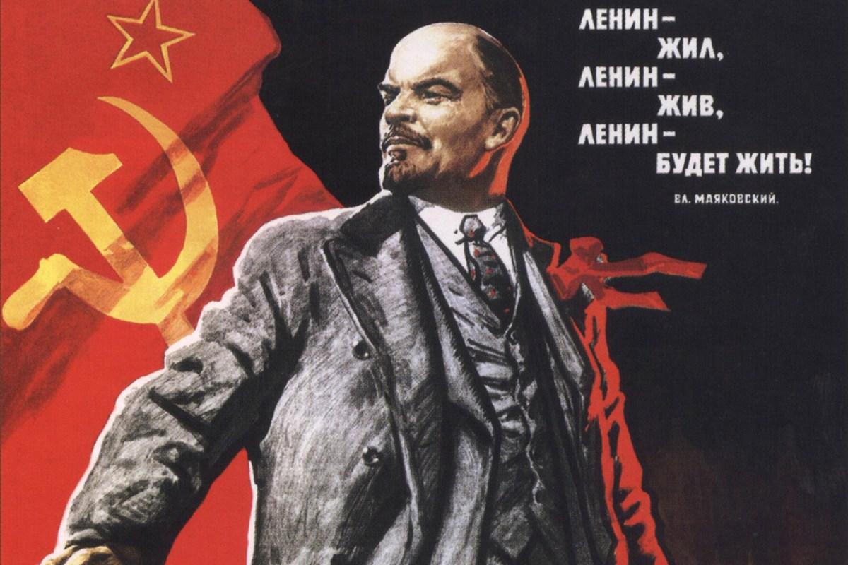 С Днем Рождения Владимир Ильич!