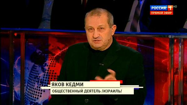 «Россия на три поколения обо…