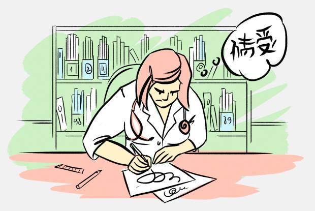 У врачей неразборчивый почерк? Так ли это