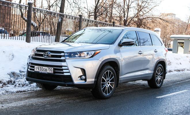 Тест-драйв: Toyota Highlander
