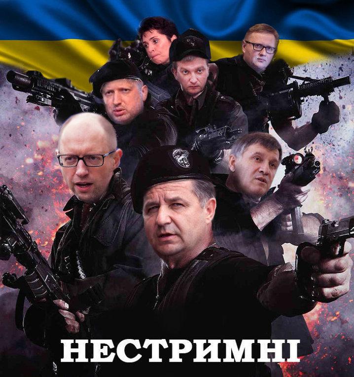Блицкриг на чужом горбу: Киев хочет войти на Донбасс в обозе ООН